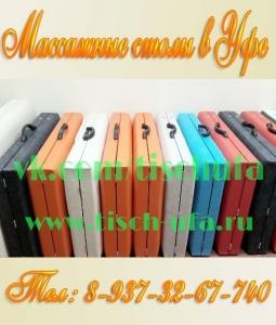 PicsArt_11-17-04.00.47