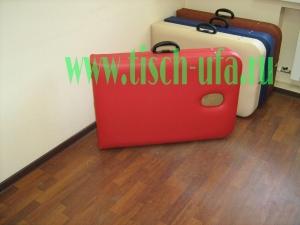 PicsArt_1429123602436