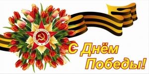 scenarij_prazdnika_na_9_maja_v_shkole_1
