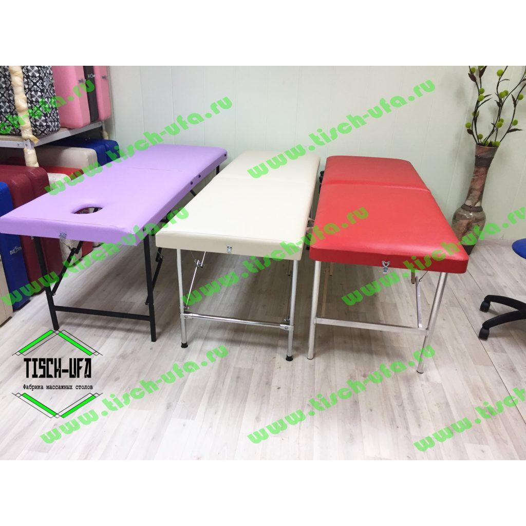 Выбор массажных столов